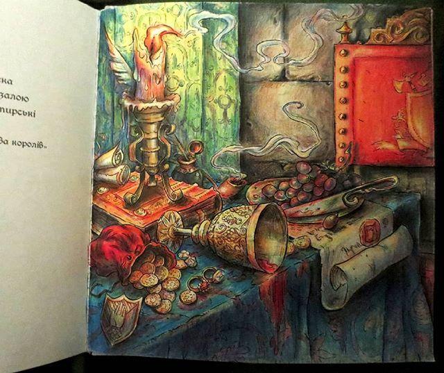 игра престолов раскраска антистресс Coloriagepouradulte