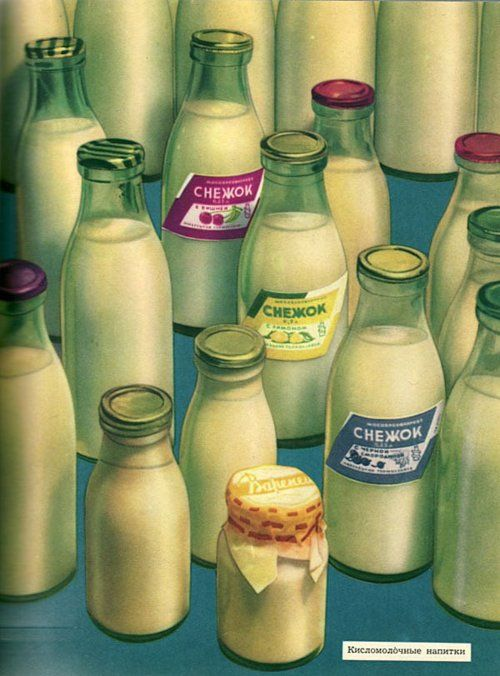 Milk and milk-based dairy products.  Russian vintage advertising