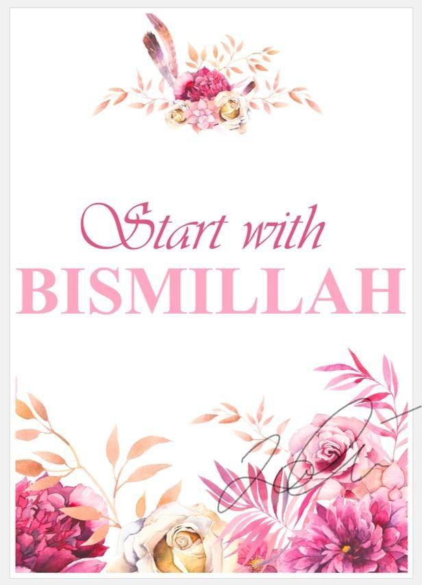 Start With Bismillah Floral Watercolour Digital Download Poster
