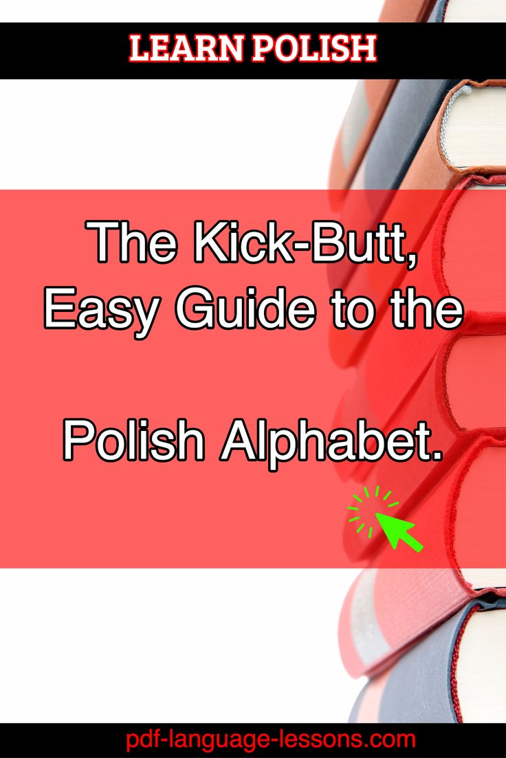 The Kick-Butt, Easy Guide to the   Polish Alphabet. / pdf-language-lessons.com / LEARN POLISH