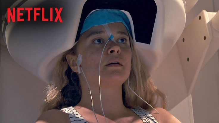 My Beautiful Broken Brain - Official Trailer - Netflix [HD]