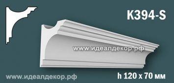 Гипсовый карниз для скрытого освещения K394-S