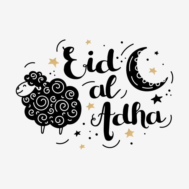 Eid Al Adha Holiday With Hand Made Inscription Sheep Month And Png Png And Vector With Transparent Background For Free Download Eid Al Adha Greetings Eid Al Adha Happy Eid Al