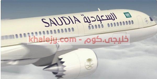 ننشر اعلان وظائف الخطوط السعودية 1441 التي أعلنت عنها شركة الخطوط الجوية السعودية وذلك وفقا لما ورد في الاعلان التالي Passenger Jet Passenger Aircraft