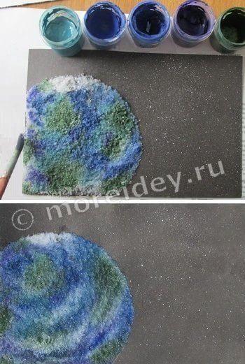 рисунок солью наша планета Земля