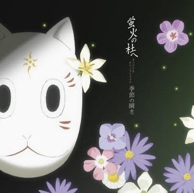 Hotarubi no Mori E.      honestly, such a beautiful anime
