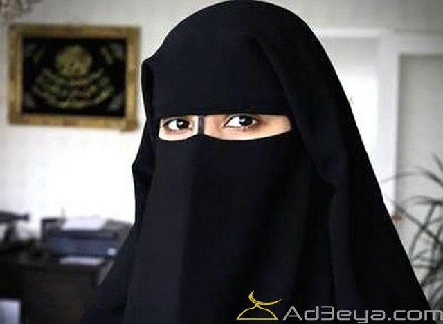 تفسير رؤية النقاب في المنام بالتفصيل النقاب النقاب الاسود النقاب في الحلم النقاب في المنام Niqab Beautiful Arab Women Burqa