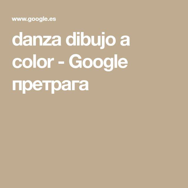 danza dibujo a color - Google претрага