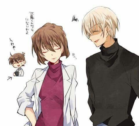Miyano Shiho, Kudo Shinichi and Furuya Rei. -Mariam-