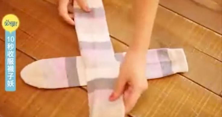 right_way_to_fold_socks_featured
