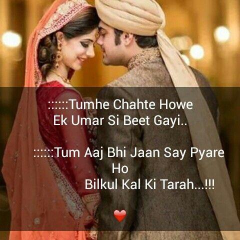 Rasheed Plumber Ke Jaan