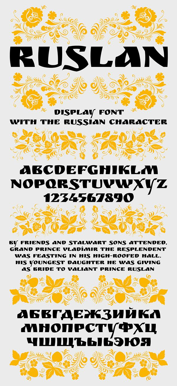 Ruslan Display Font Download