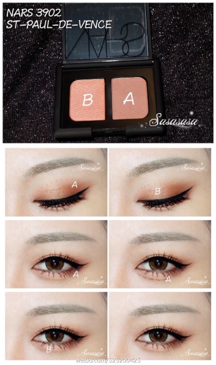 #고급스러운레이디기업가 #ClassyLadyEntrepreneur nars asian makeup tutorial…