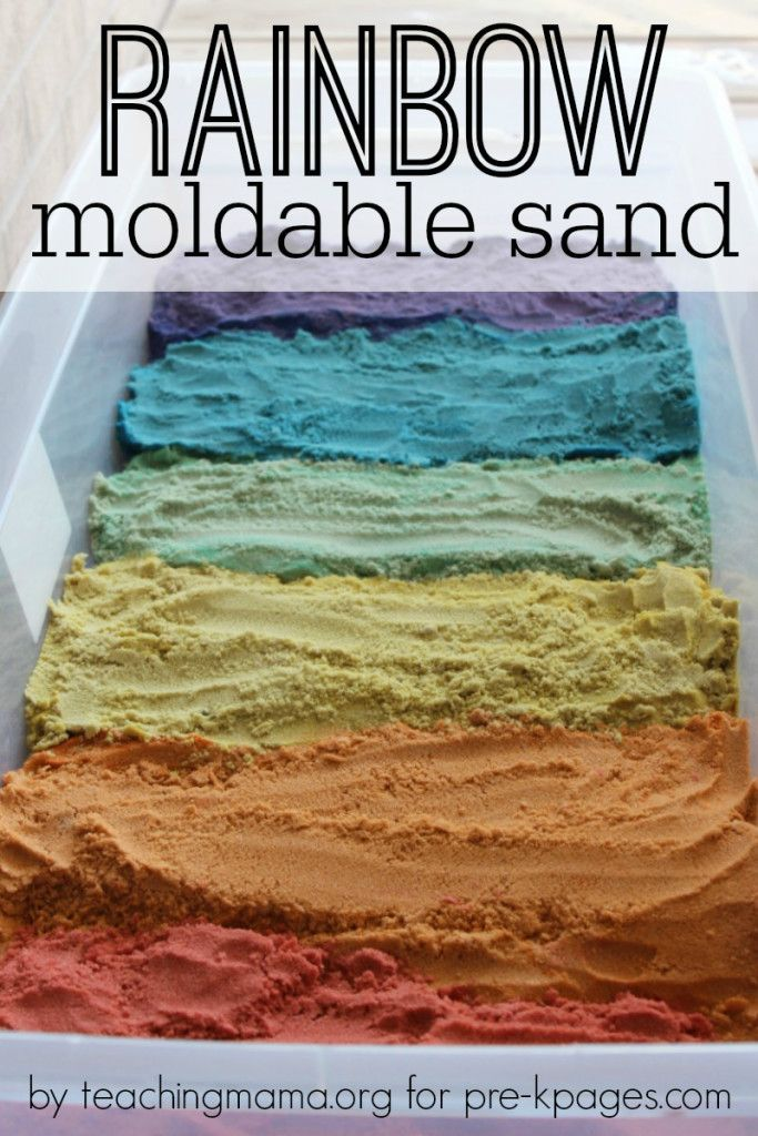 Moldable Rainbow Sensory Sand. 5 c of fine sand, 3 tsp  tempera powder paint (or food coloring), 1.5 c cornstarch, 1/2 tsp of dish soap, 1 c of water, a large bin. Combine sand with tempera powder paint. Mix in  corn starch. Add the 1/2 tsp  of dish soap to the water.  Slowly mix in the water with the sand mixture. The sand should feel slightly wet & you should be able to easily mold it into shapes.  If it feels too dry, add in some more water. Repeat the steps to make more colors.