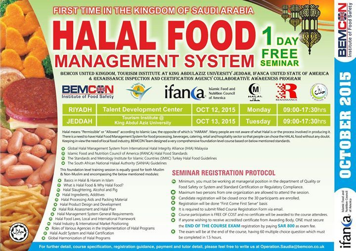 Halal Food Management System