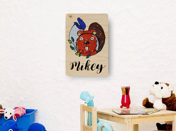 Custom baby name wall art, Woodland nursery decor, Forest nursery wall art, Woodland baby shower, Baby Boy gift idea, Beaver illustration