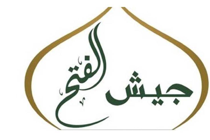 "KIBLAT.NET, Aleppo – Petugas media Ahrar Al-Syam, Ahad (01/05), mengabarkan pembentukan kembali operasi Jaisyul Fath, yang sempat membawa kemenangan gemilang barisan oposisi Suriah merebut seluruh wilayah Idlib. Target operasi kali ini membebaskan kota Aleppo. ""Jaisyul Fath kembali lagi. Gerakan yang bergabung dalam operasi ini, Aharar Al-Syam, Jabhah Nusrah, Faliq Al-Syam, Ajnad Al-Syam, Hizb Al-Islami At-Turkistani …"