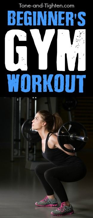 Total body gym workout that's perfect for beginners! Check it out on Tone-and-Tighten.com