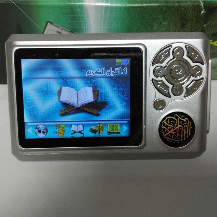 Digital Quran Player Muslim Koran Reading Players Free al Quran MP3 Islamic Products