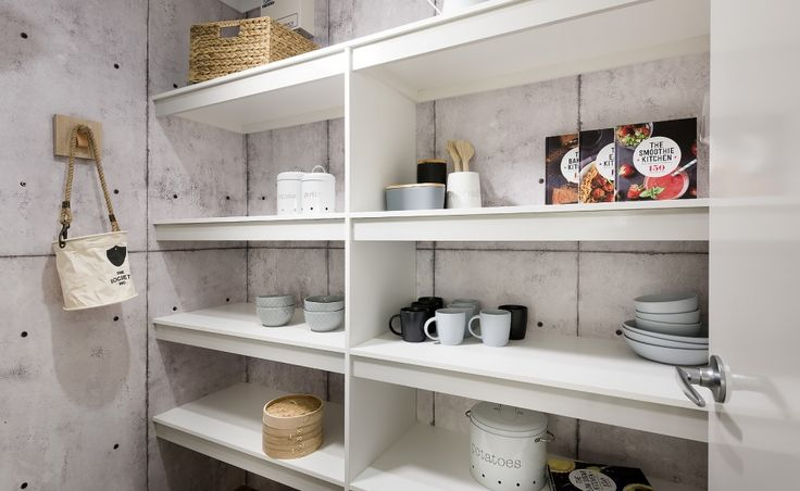 The large walk-in pantry offers ample storage space