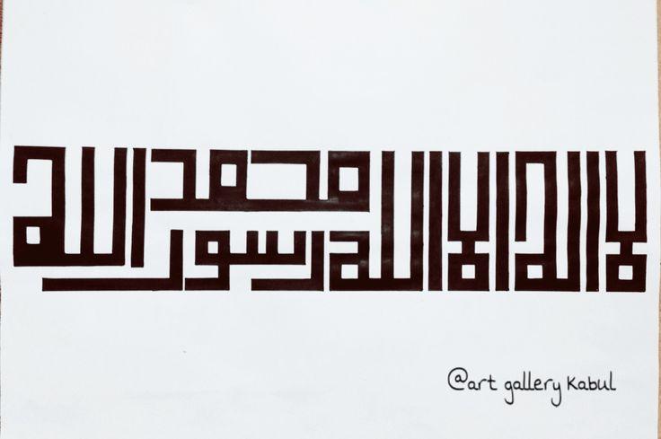 Kufi Font style