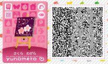 ACHHD/ACHHD QR CODE-Floral Wall, Fabric