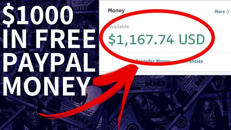 How To Make 1000 Dollars In Free PayPal Money Fast! Get