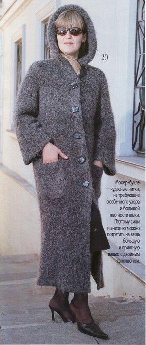 Пальто с двойным капюшоном