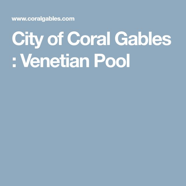 City of Coral Gables : Venetian Pool