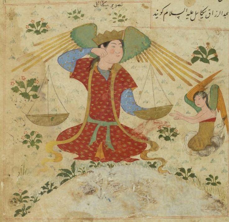 Manuscript, Ağayib al-maḫlūqāt va ġarayib al-mawğūdāṭ' ou ['Ağāyib-Nāma] Muḥammad b. Maḥmūd b. Aḥmad Ṭūsī Salmānī,Gallica, BnF