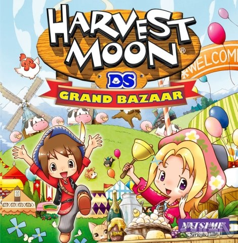 harvest moon ds celia marriage guide