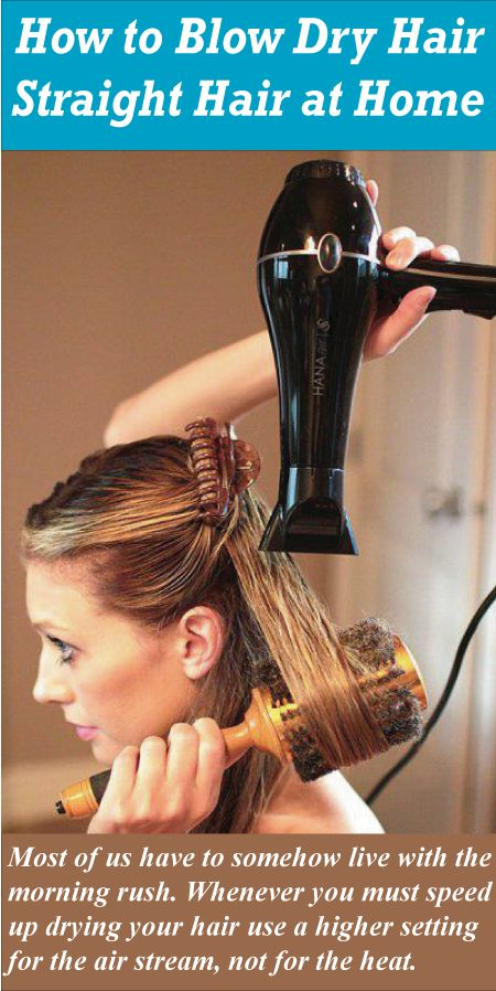 Annoyed using the blow dryer? Looking for tips and tricks on how to blow  dry hair at home? A blow dry at a salon is always wonderful-it goes for whole  day grooming! But when tried at home, it appears to be fussy. Many complained  it as flat and messy. This article is dedicated to life-saving tips and tricks  on how to blow dry straight hair a home. how to blow dry hair for volume, how  to blow dry hair with round brush