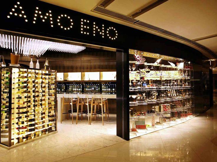 Amo Eno Wine Bar & Shop - Hong Kong