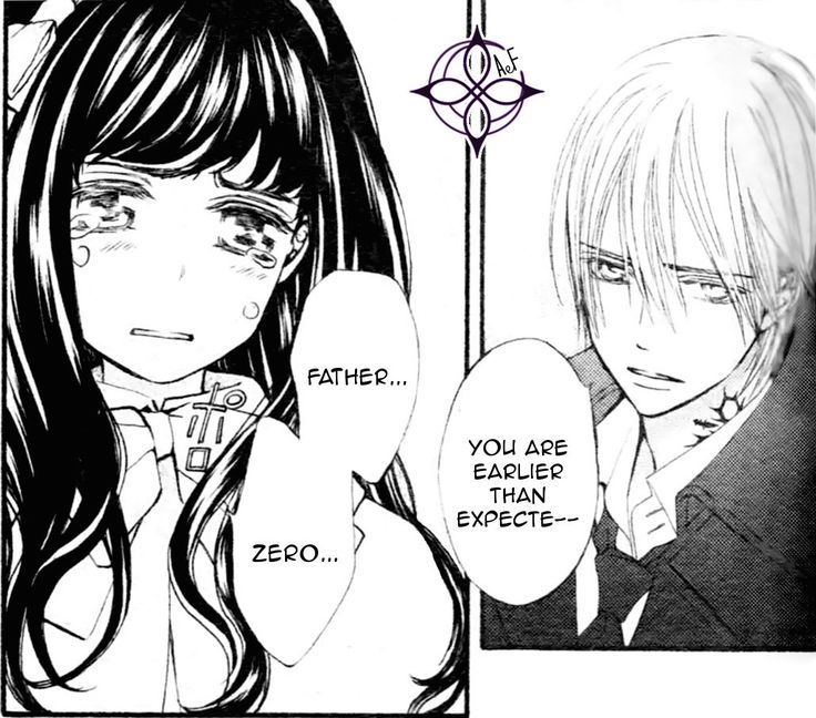 Vampire Knight - Ai and Zero ♡