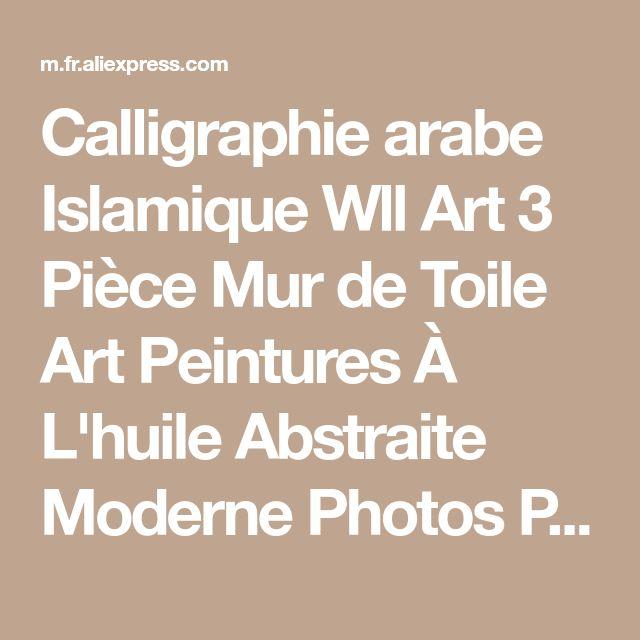 Calligraphie arabe Islamique Wll Art 3 Pièce Mur de Toile Art Peintures À L'huile Abstraite Moderne Photos Pour La Décoration Encadrée de la boutique en ligne   Aliexpress mobile