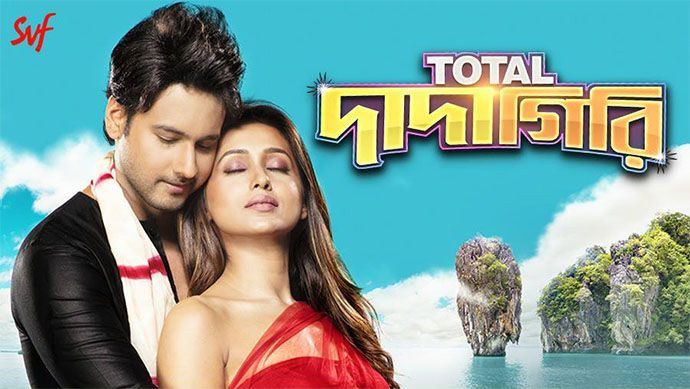tag #tag | Bangla MOvie | Movies, Tv series, Movie tv