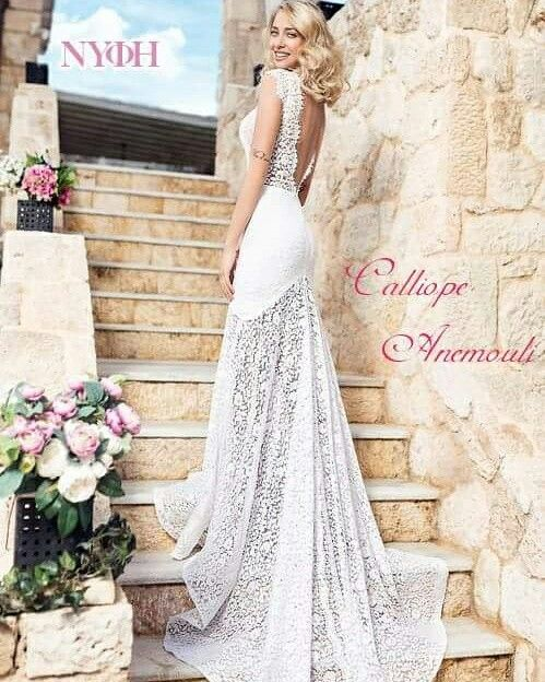 Wedding dress elegant