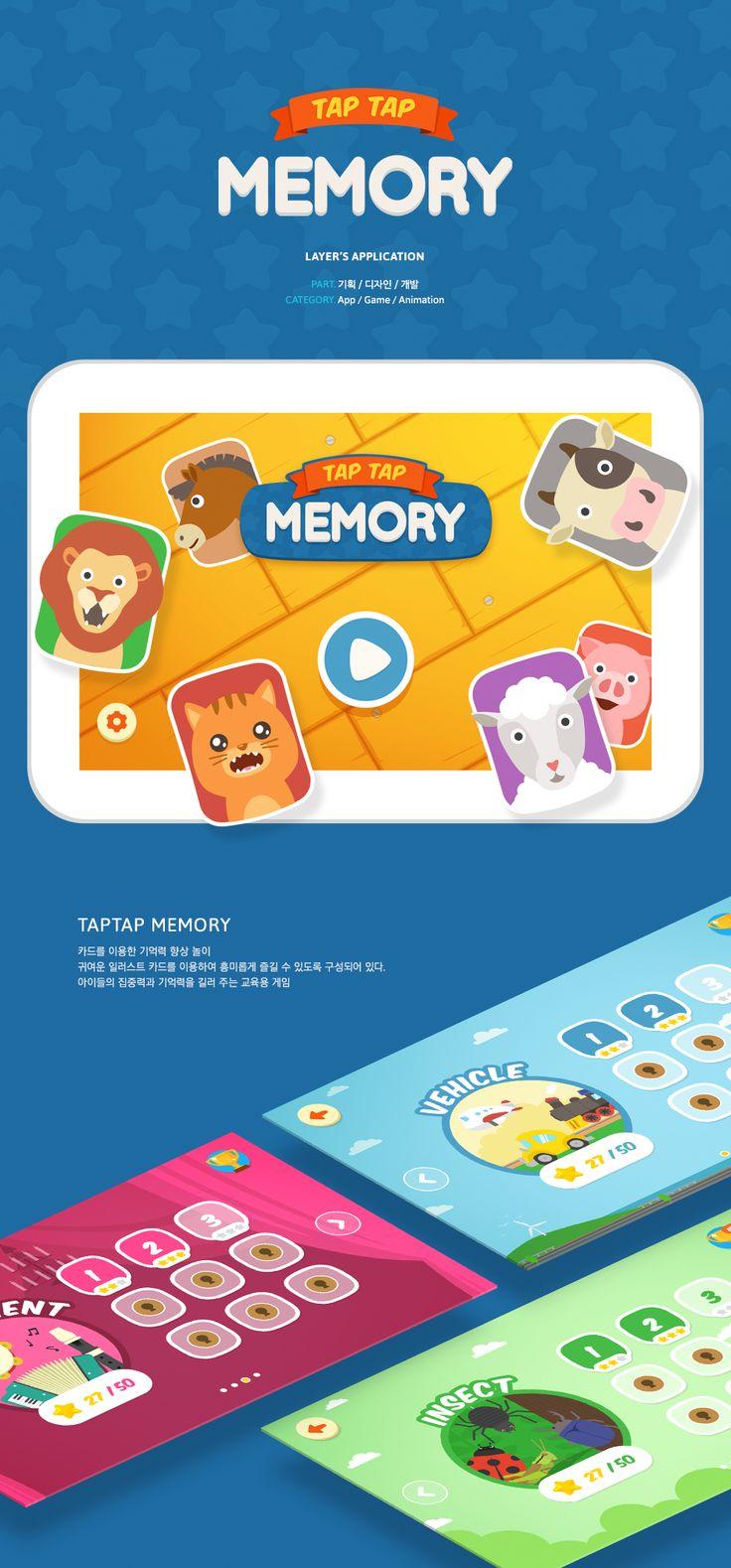 Tap Tap Memory App.