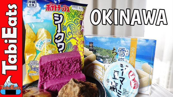 Trying Okinawa Food & Snacks
