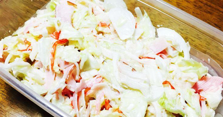 キャベツ大量消費★簡単サラダ by tmg69 [クックパッド] 簡単おいしいみんなのレシピが251万品