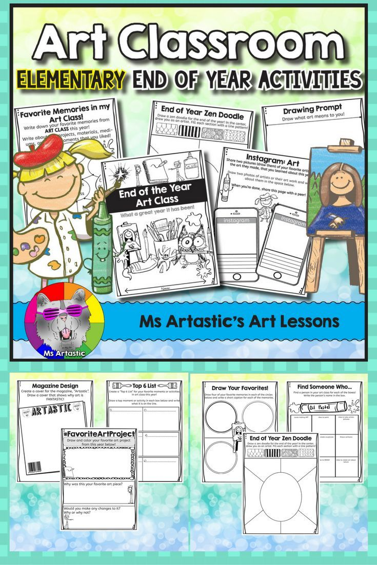 23 End of Year Art Class activities to allow ELEMENTARY students to reflect on the year, plan for the summer or their break, to set goals for next year's art class, to complete drawing prompts, to create a zen doodle,, to get to know their peers better, t