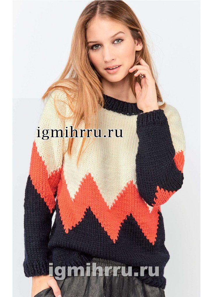 Трехцветный пуловер с красным зигзагом. Вязание спицами