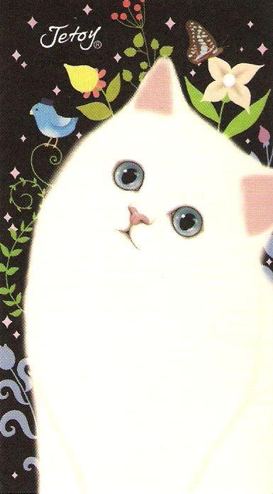 Jetoy Kittenz - Romantic Card 024