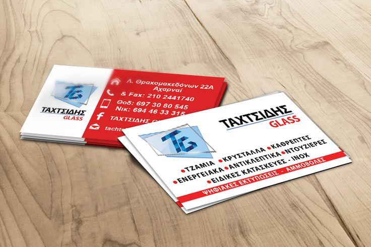 Επαγγελματική κάρτα Ταχτσίδης Glass