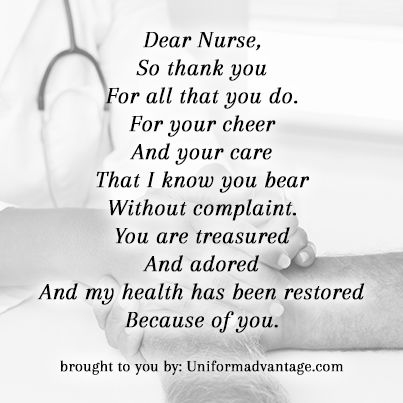 Nursing Muses...Nursing Muses 2014 Happy Nurses Week from UA!  Dear Nurse, so Thank You for all that you do. For your cheer and your care, that I know you bear without complaint. #scrubs, #medical uniforms, #superhero in scrubs, #supernurse, #nurses week 2014, #nurse muses, #nurse poems