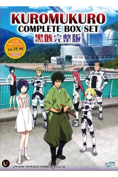Kuromukuro Vol.1-26End Black Corpse Mecha Anime DVD