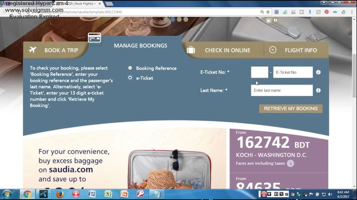 HOW TO CHECK SAUDI AIRLINES E-TICKET STATUS BY ONLINE-CHECK TICKET STATU...