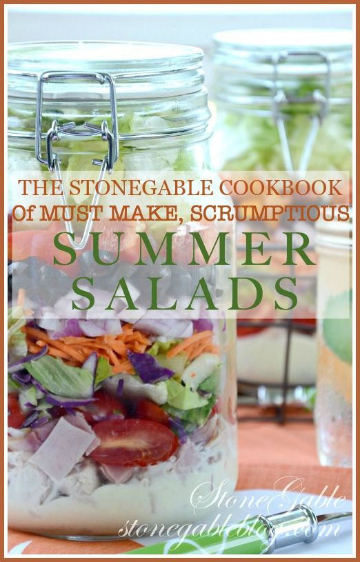 THE STONEGABLE COOKBOOK OF MUST-MAKE SCRUMPTIOUS SUMMER SALADS