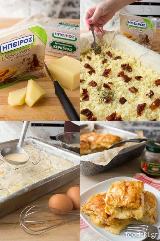 Κασεροπιτα με λιαστες ντοματες – Cheese pie with sun-dried tomatoes