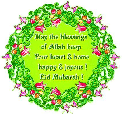 eid mubarak animated gif wishes Eid Mubarak Blessing Wishes Quotes in English 2014